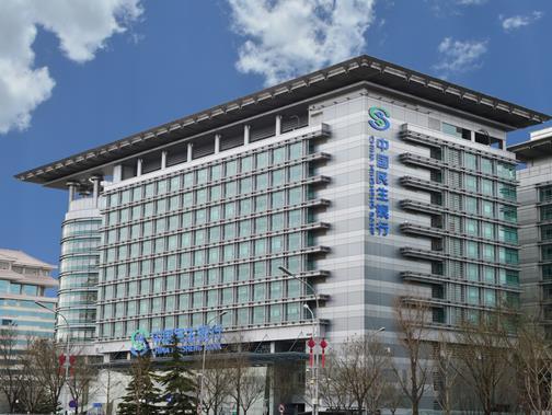 民生银行行长郑万春:金融助力碳交易,抢占低碳经济竞争战略制高点